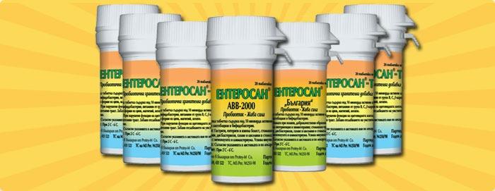 Производител на пробиотици и функционални храни | Протей – М