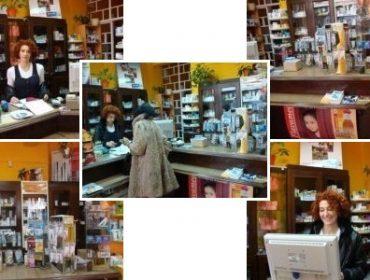 Аптека Мая | София