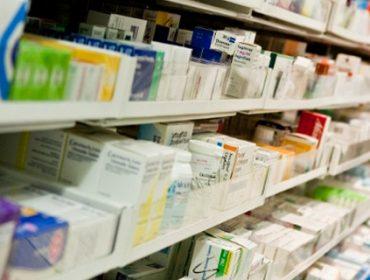 Аптека Търновофармаси ООД | Велико Търново