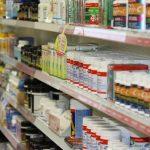 Аптека в Монтана | Аптека Диана