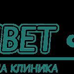 Ветеринарна клиника Байвет | София